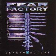 album-demanufacture